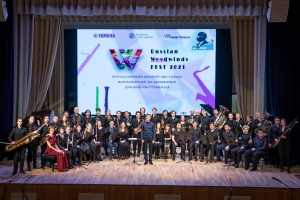 Russian Woodwinds FEST